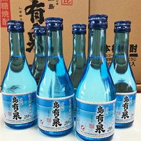 【ふるさと納税】ヨロン島銘酒「島有泉」300ml×6本セット