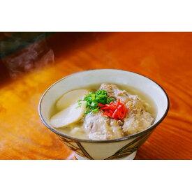 【ふるさと納税】【極上】沖縄そば老舗店「そば処きくや」 軟骨ソーキそばセット(3食)