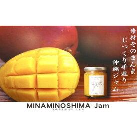 【ふるさと納税】美南島手造りジャム4種類詰合箱×2セット(贈答用化粧箱入り)
