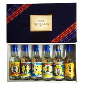 【ふるさと納税】石垣島の銘酒セット 泡盛 360ml×6 計2160ml 6種 アルコール30度 飲み比べ 詰め合わせ 送料無料 J-8