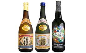 【ふるさと納税】AK-13 石垣島請福古酒セット