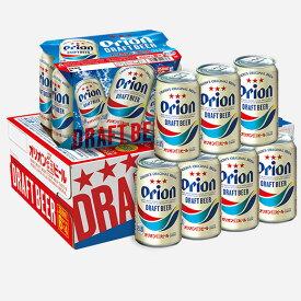 【ふるさと納税】オリオンビール オリオン ザ・ドラフトビール 350ml×24本 1ケース 沖縄ビール 地ビール ギフト プレゼント 贈答用 送料無料 J-14