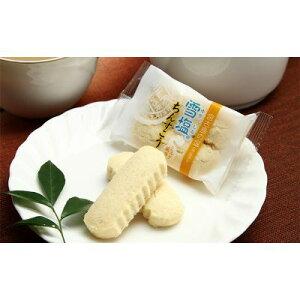 【ふるさと納税】沖縄のお菓子「雪塩ちんすこう」ミルク風味3箱入り(48個×3)