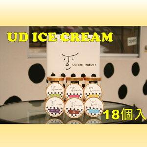 【ふるさと納税】【沖縄の素材をアイスに使用!!】UDICECREAMオリジナルアイスクリーム詰合せ(18個セット)   沖縄 アイス アイスクリーム 沖縄県 豊見城市 お取り寄せ スイー
