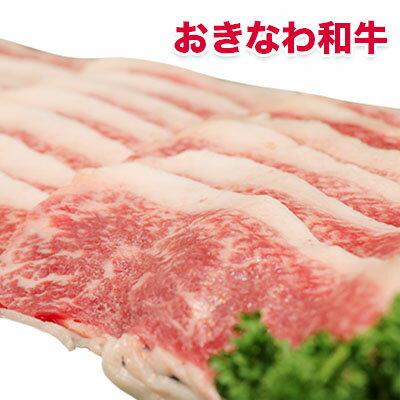 【ふるさと納税】大満足!おきなわ和牛バラ肉1.5kgセット