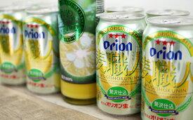 【ふるさと納税】Orion麦職人&シークヮサー100%ジュースセット