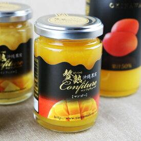 【ふるさと納税】贅沢マンゴー飲料&贅熟コンフィチュールセット(パイン&マンゴー)