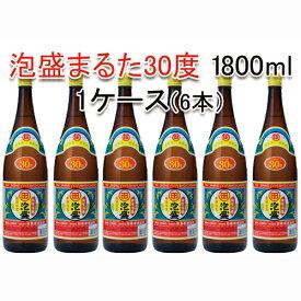 【ふるさと納税】琉球泡盛まるた30度1800ml 6本セット