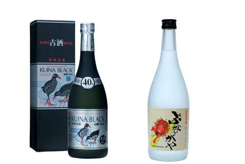 【ふるさと納税】琉球泡盛 一般酒&5年古酒(くーす)ギフトBOX付セット