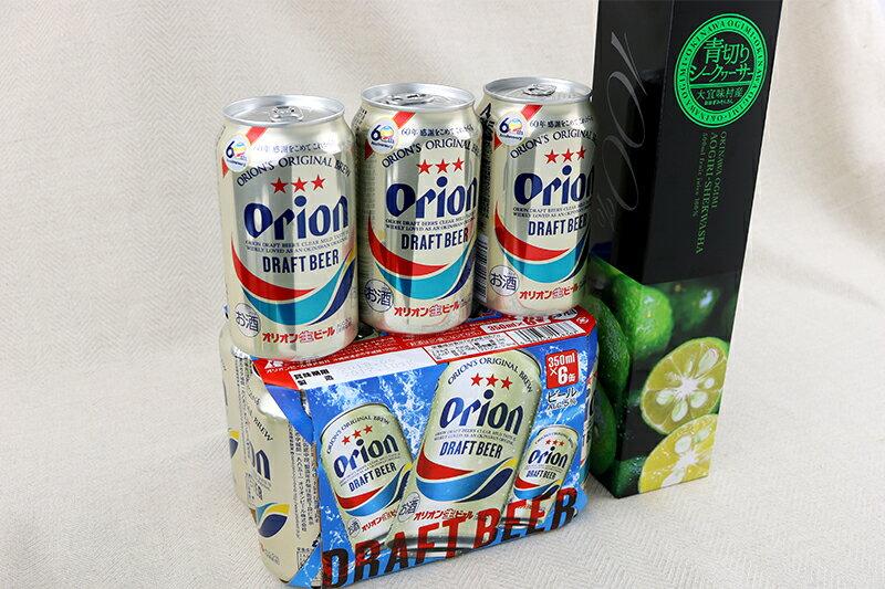 【ふるさと納税】Orionドラフト&シークヮサー100%ジュースセット