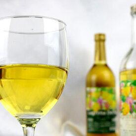 【ふるさと納税】パイナップルワイン ラグリマ・デル・ソル (2本セット)