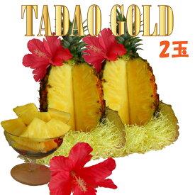 【ふるさと納税】【匠の味!】TADAO GOLD2玉(約3.5kg)~2022年6月頃から発送予定~