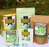 【ふるさと納税】ミラクルツリー「モリンガ」オールセット