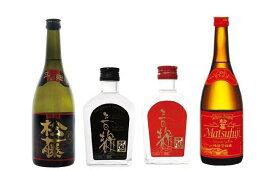 【ふるさと納税】【松藤】泡盛酵母・黒糖酵母 飲み比べセット(50度原酒付き)