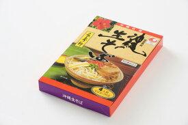 【ふるさと納税】御菓子御殿の沖縄そば&紅いもタルトセット