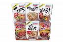 【ふるさと納税】琉球料理6点セット