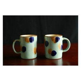 【ふるさと納税】【仲間陶房】ミドルカップ(大当:うふどうブルー)ペアセット