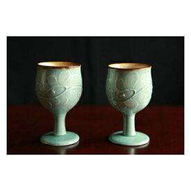 【ふるさと納税】【伝統工芸】やちむんカフェ器人 うふどーブルーいっちんワイングラス2個セット