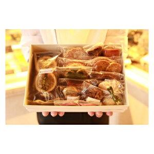 【ふるさと納税】JoieJoie326 焼き菓子詰め合わせ(パウンドケーキ付)