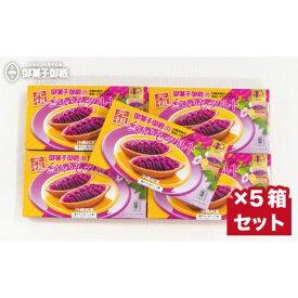 【ふるさと納税】沖縄みやげの王道 県産の紅いもにこだわった元祖紅いもタルト 6個入×5箱