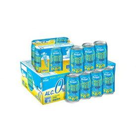 【ふるさと納税】【ノンアルコールビール】オリオンクリアフリー350ml缶・24本