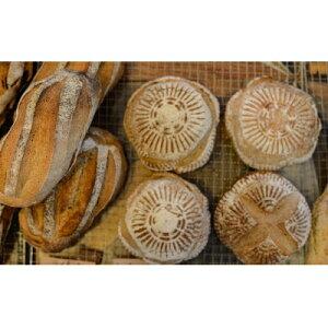 【ふるさと納税】ときはや石窯薪火パン 無糖、無塩パンセット