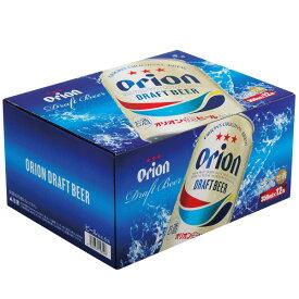 【ふるさと納税】オリオンドラフトビール ギフトケース<350ml×12缶>