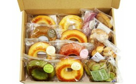 【ふるさと納税】焼きドーナツ8種 クッキー6袋 セット