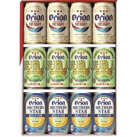 【ふるさと納税】オリオン3種詰合せ 350ml缶12本入 ギフトセット