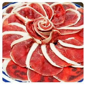 【ふるさと納税】西表島産イノシシ肉(スライス・200g×2パック) 【猪肉】 お届け:2020年12月1日〜2021年3月15日