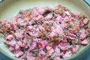 【300円OFFクーポン対象】長野産 桜花漬け 1kg 桜の花 塩漬け 国産