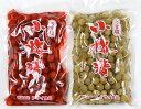 国産 カリカリ 小梅漬け 詰め合わせ 300g×2袋 塩分14% 小梅 カリカリ 3h S10