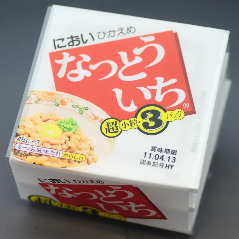 ミツカン なっとういち 超小粒3P 45g×3 単品 納豆