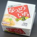 ミツカン 旭松食品 なっとういち超小粒3パック 45g×3 納豆 ナットウ
