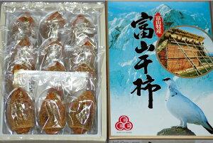 12月以降分予約 富山干柿 2L〜3L 8〜9個 化粧箱入 富山干し柿 干し柿 S10