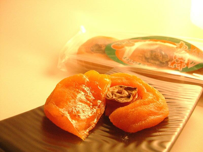 訳あり 和歌山 あんぽ柿 1個 60〜79g 入×24袋 1.4〜1.8kg 産地直送 干し柿 自宅用 家庭用