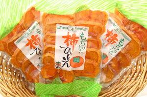 和歌山県 干し柿 柿ひとえ 80g入×5袋 化粧箱入 産地直送 ギフト12t