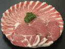 808アベル鹿児島黒豚バラ肉しゃぶしゃぶ400g+肩ロースとんかつ300g産地直送