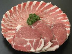 808アベル 鹿児島 黒豚 バラ肉 しゃぶしゃぶ 400g + 肩ロース とんかつ 300g 産地直送 ギフト 豚肉 冷しゃぶ SSS 母の日