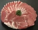 アベル鹿児島黒豚バラしゃぶしゃぶ400g+肩ロースとんかつ300g+肩ロース生姜焼き300g産地直送