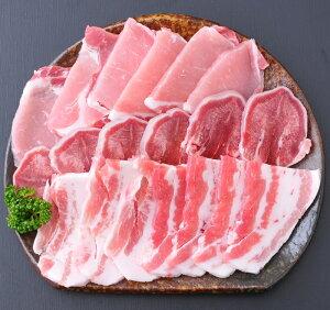 鹿児島 黒豚 焼肉 ギフト 808アベル黒豚 ロース160g バラ200g 鹿児島黒豚タン200g 産地直送 ギフト 豚肉