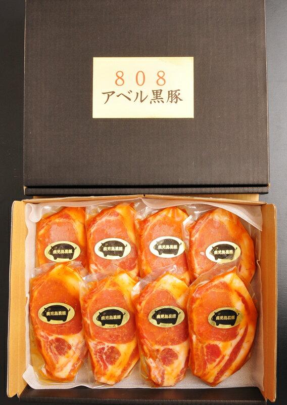鹿児島 黒豚 808アベル ロース味噌漬け 100g×8枚 化粧箱入 産地直送 ギフト 豚肉