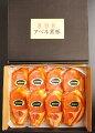 鹿児島黒豚808アベルロース味噌漬け100g×8枚化粧箱入産地直送