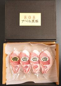 808アベル 鹿児島 黒豚 ローステキカツ 100g×4枚 化粧箱入 産地直送 ギフト 豚肉 SSS 母の日 父の日 5h