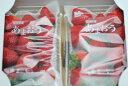 送料無料 産地直送 低農薬 福岡産 あまおう 贈答用 2パック600g 大粒18〜22玉 産地箱入 いちご 苺 イチゴ ギフト あまおう苺
