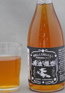 有機梅シロップ 720ml 有機栽培 和歌山産 南高梅 オーガニックシュガー 使用 『魔法の誘惑』 SSS 3h