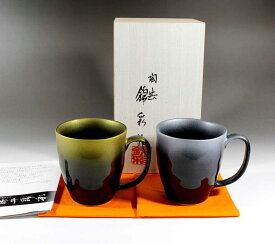 有田焼 天目釉金彩プラチナ彩マグカップ・ペアセット陶芸作家 藤井錦彩 作