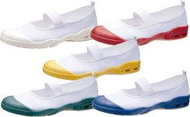 (取り寄せ)15cm〜23cm アサヒ ドライスクール 007EC 上靴 上履き スクールシューズ 子供 大人 日本製 体育館 シューズ