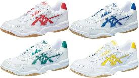 (取り寄せ)アサヒ グリッパー 32 体育館シューズ スクールシューズ 靴 ジュニア レディース メンズ