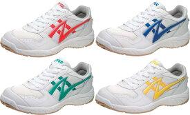 (取り寄せ)アサヒ グリッパー 37 体育館シューズ スクールシューズ 靴 ジュニア レディース メンズ